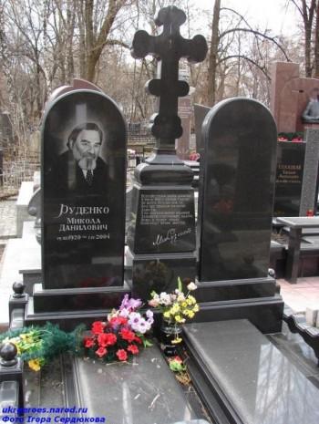 Могила Миколи Руденко