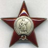 Орден Червоної Зірки