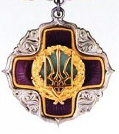 [ua]Орден «За заслуги» ІІІ ступеня[/ua][ru]Орден «За заслуги» ІІІ степени[/ru][en]Order «For Merit» third degree[/en]