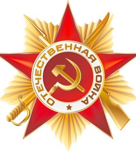 [ua]Орден Вітчизняної війни І ступеня[/ua][ru]Орден Отечественной войны I степени[/ru][en]Order of the Patriotic War I level[/en]
