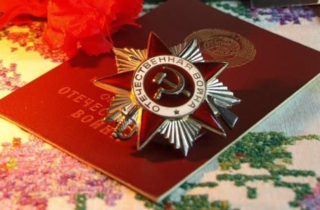 Орден Вітчизняної Війни