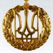 Орден Державы звания Герой Украины