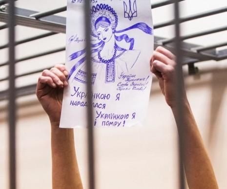 Послання Надії Савченко російському правосуддю