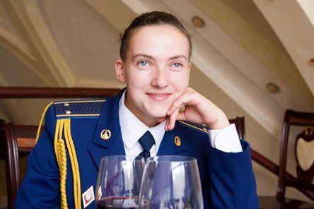 Нагороди Надії Савченко