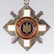 Орден «За мужество» III ст.