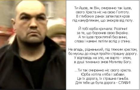 Вірші Ірини Гулієвої про Олега Кузьміних