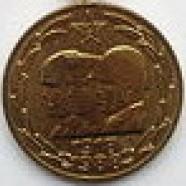 Медаль «70 років Збройних Сил СРСР»