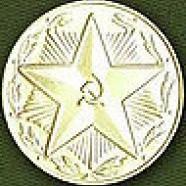 Медаль «За безупречную службу» III степени (СССР)