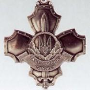 Медаль «За бездоганну службу» II ступеня