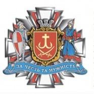 Почетный знак городского головы Винницы «За честь и мужество»