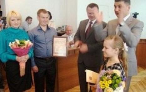 Награждение Яны Чубатюк