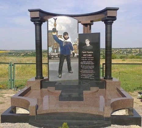Пам'ятник Нігояну в Березнуватівці