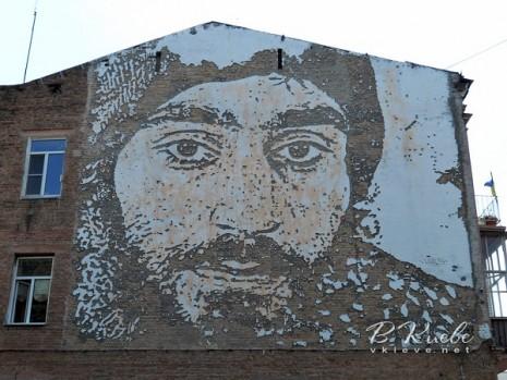Графіті з Нігояном у Києві
