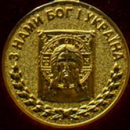 Медаль УПЦ КП «За жертовність і любов до України»