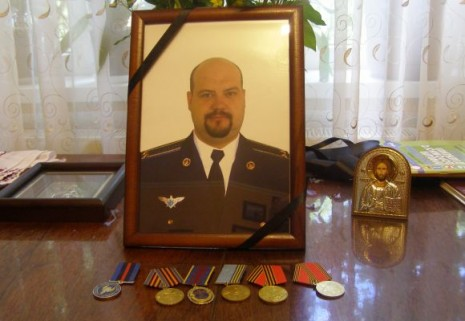Нагороди Костянтина Могилко
