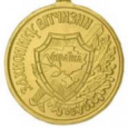 Медаль «Защитнику Отечества»