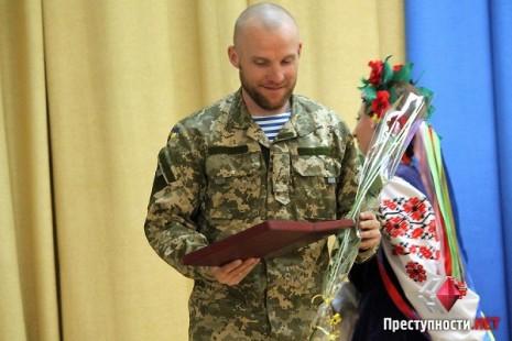 Нагородження Максима Миргородського