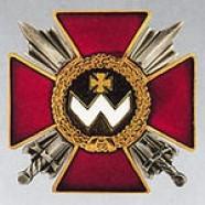 Орден Богдана Хмельницького ІІ ступеня