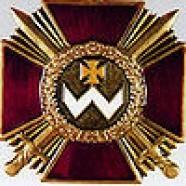 Орден Богдана Хмельницкого I степени
