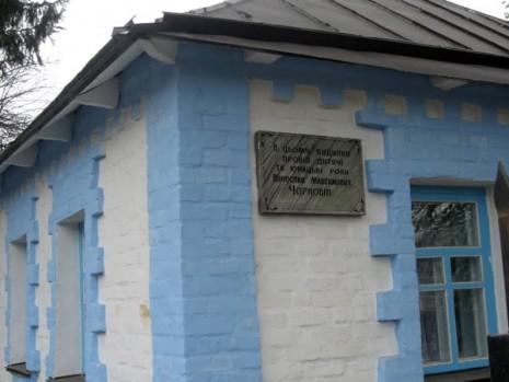 Музей В'ячеслава Чорновола в селі Ольховець