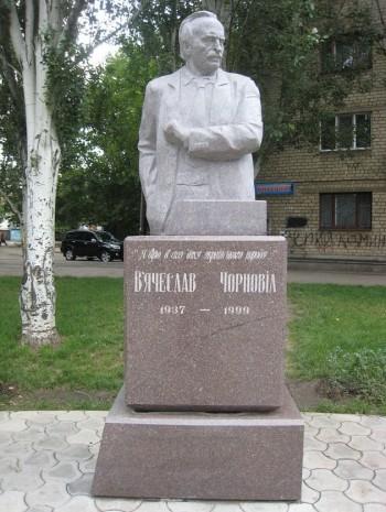 Пам'ятник В'ячеславу Чорноволу в Миколаєві