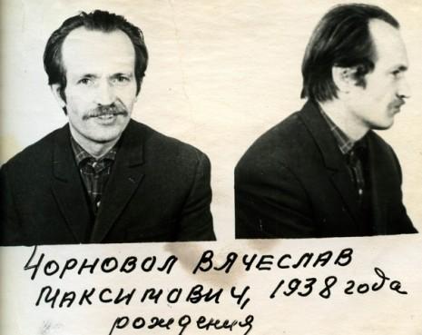 Фото В'ячеслава Чорновола із матеріалів КДБ
