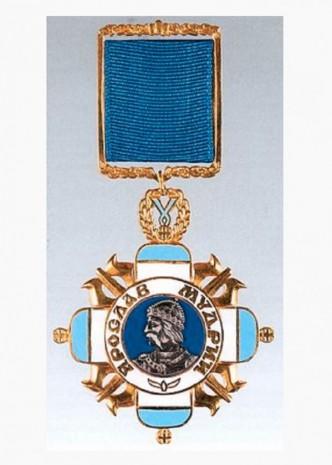 Зображення Ордена князя Ярослава Мудрого V ступеня