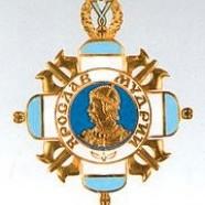 Орден князя Ярослава Мудрого ІІІ ступеня