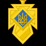 Золотой Крест Заслуги первого класса