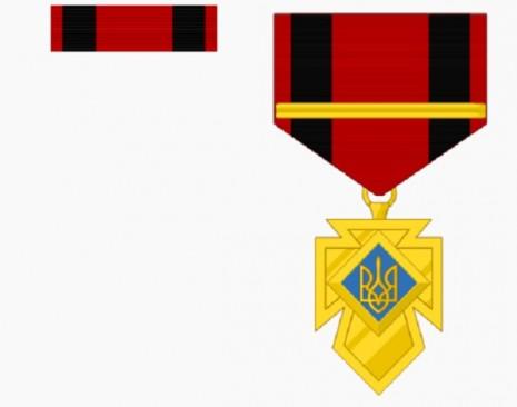 Золотой Крест Заслуги