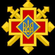 Золотий Хрест Бойової Заслуги першого класу