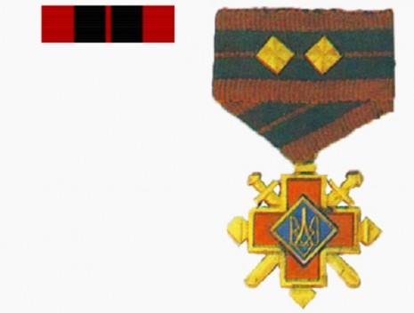 Золотой Крест Боевой Заслуги