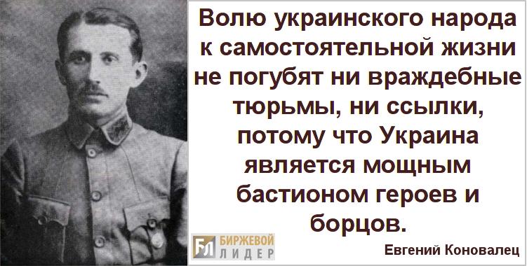 Мемориальный крест воинам УНР установили в Днепре - Цензор.НЕТ 5754