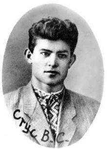 Василь Стус