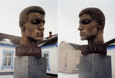 Пам'ятник Василю Стусу