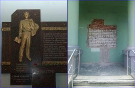 Барельєф та пам'ятна дошка на Донецькому університеті