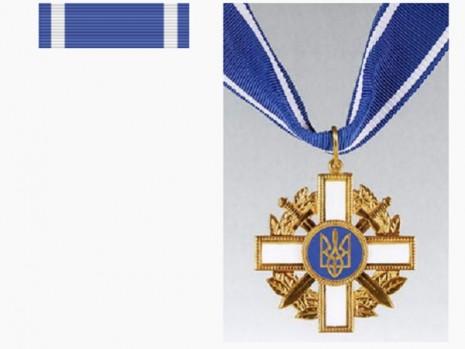 Крест Ордена За мужество первой степени