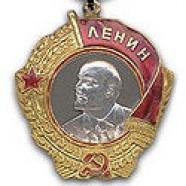 Орден Леніна
