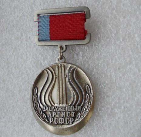 Нагрудный знак награды Заслуженний артист РСФСР