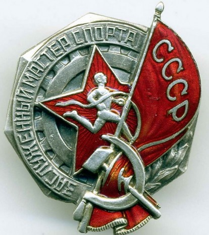 Нагрудный знак Заслуженный мастер спорта СССР