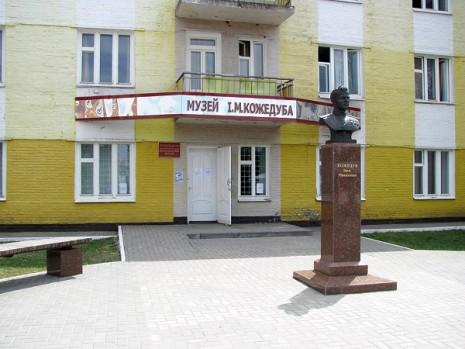 Бюст і музей Івана Кожедуба в Шостці