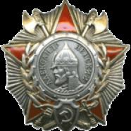 Орден Олександра Невського (СРСР)