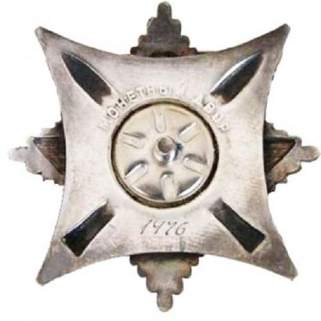 Знак ордену «За службу Батьківщині в Збройних Силах СРСР»