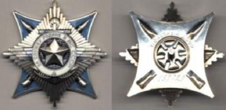 Знак ордену За службу Батьківщини в Збройних силах СРСР третьго ступеня