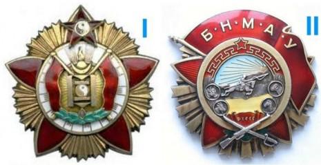 Орден Боевое Красное Знамя первого и второго типа