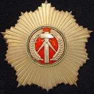 Орден «За заслуги перед Вітчизною» (ГДР)