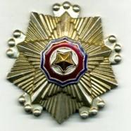 Орден Государственного флага III ст. (КНДР)