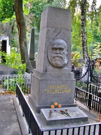 Могила Михайла Грушевського на Байковому кладовищі у Києві