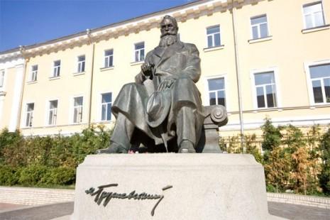 Пам'ятник Михайлу Грушевському у Києві