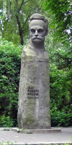 Бюст Івану Франку в Івано-Франківську
